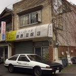Initial D: Bunta has sold the Toyota Ipsum