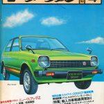 Motor-fan Magazine Starlet KP61 bugeye