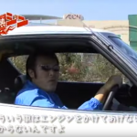 Amazing: your plumber drives a Kenmeri Skyline GT-R!