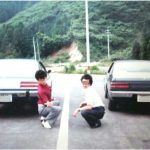 Familiy Album Treasures: the Sapporo Squat duo