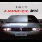 Commerical time: Lancer fights on in China