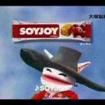 Hilarious: SoyJoy saku saku commercial