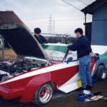 Family Album Treasures: Leopard kaido racer
