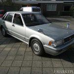 Ebay treasures: Nissan Cedric Y31 Brougham