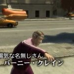 Video: Seibu Keisatsu opening recreated with GTA IV