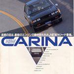 Carina Sightings: Belgian pre-production Carina GL