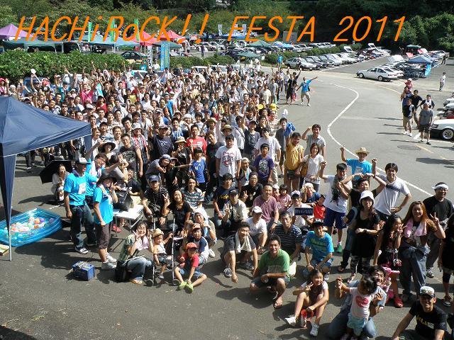 Hachi Rock Festa 2011