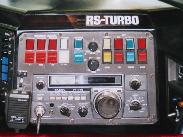 Seibu Keisatsu Machine RS-2