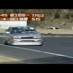 Carina Sightings: Carina TA63 vs Nissan Silvia S15