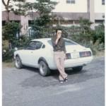 Family Album Treasures: flared Galant GTO