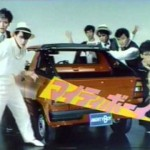 Commercial Time: Suzuki Mighty Boy