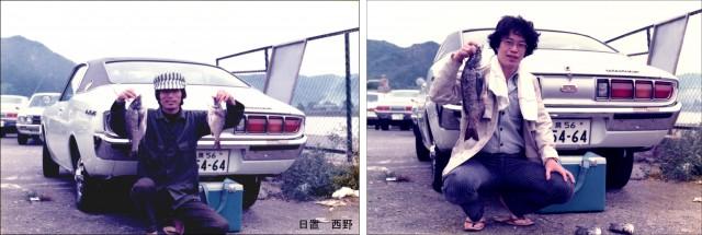 Toyota Mark II GSL RX22