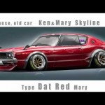 Friday Video: JDM Classic illustration