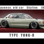 Friday Video: JDM Classic illustration part 2