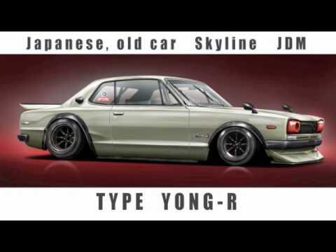JDM Drawings: Hakosuka Skyline KPGC10