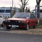 Carina Sightings: red Carina TA63 @ JCCA NYM 2012