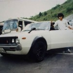 Family Album Treasures: GT-R and flares