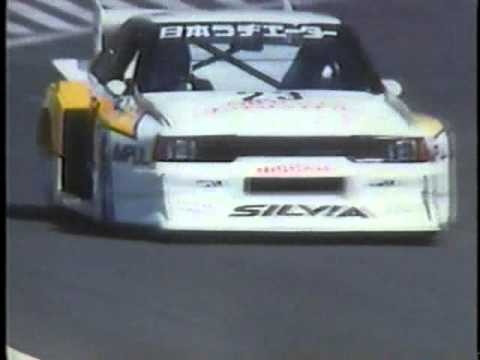 Hoshino Impul Silvia advertisement