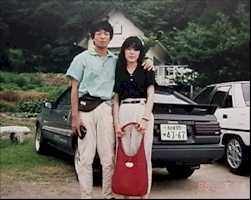 Me, my wife and my Trueno