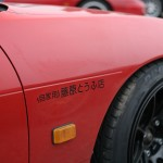 Japanse Autosport Festival: the odd stuff