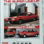 Borchures: the super line-up!