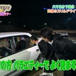 Only in Japan: wreck a Chaser Avante JZX81 for fun