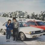 Family Album Treasures: Sonny Chiba and Kayoko Kishimoto