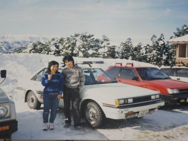 Sonny Chiba and Kayoko Kishimoto