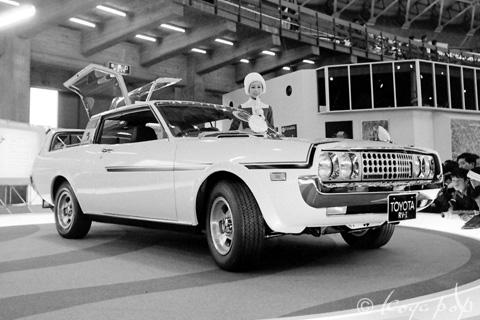 Toyota RV-1 in 1971
