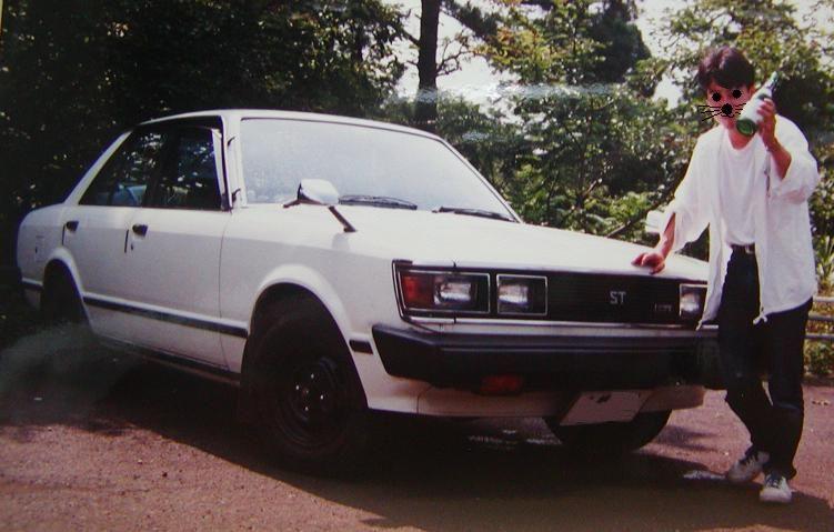 Carina A40