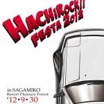 HachiRock Festa 2012