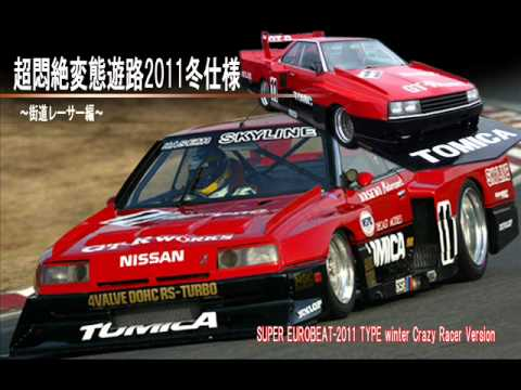 Super Eurobeat Winter Crazy Racer Version