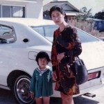 Family Album Treasures: Laurelu gee-ess-eksu