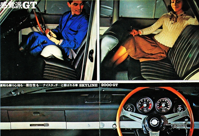 Skyline 2000GT S54B brochure