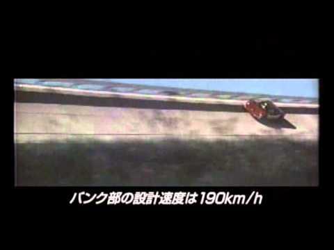 Nissan R380A-II