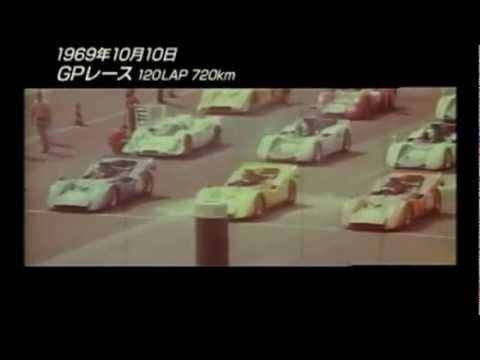 Japanese Grand Prix 1969
