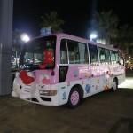 WTF: Hello Kitty Bus II (the revenge)