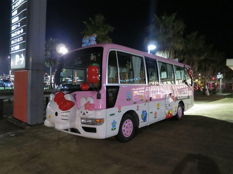 Wtf Hello Kitty Bus Ii The Revenge Banpei Net