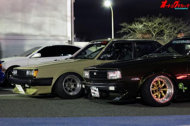 N-Style Carina AA63