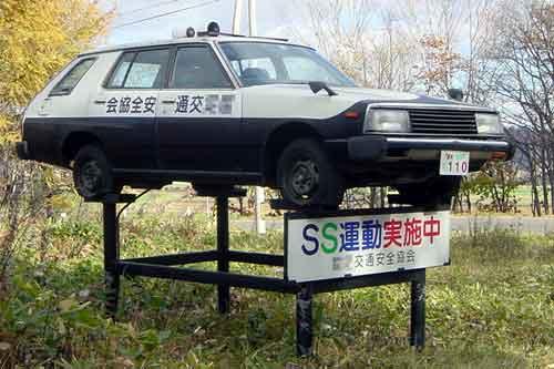 WTF: Skyline VBC211 police van