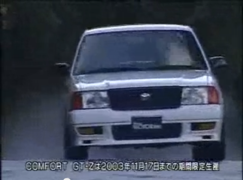 Toyota Comfort GT-Z Supercharged SXS10