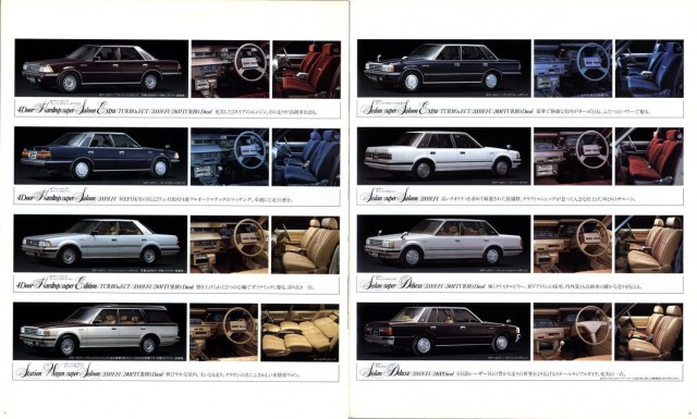 Toyota Crown MS120/GS120 brochure