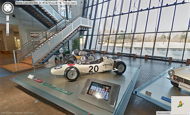 Honda Museum on Google Streetview