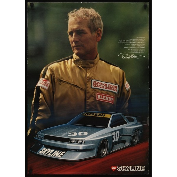 new Nissan Skyline with Paul Newman