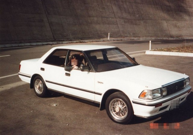 Family Album Treasures: Toyota Crown GS131