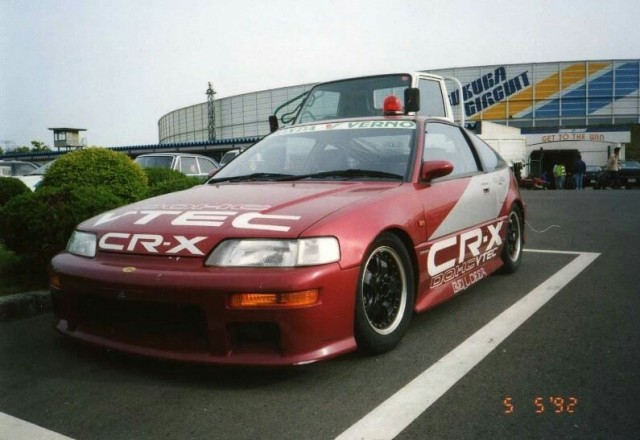Honda CRX Marshall car Suzuka