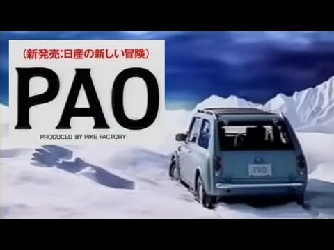 Commercial Time: Nissan Pao