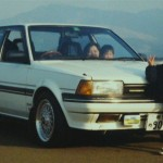 Family Album Treasures: Toyota Carina GTi16