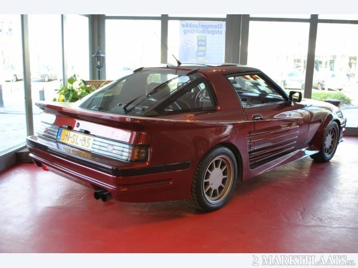 Ebay treasures: The Mazda RX7 FB elrossa - Banpei.net