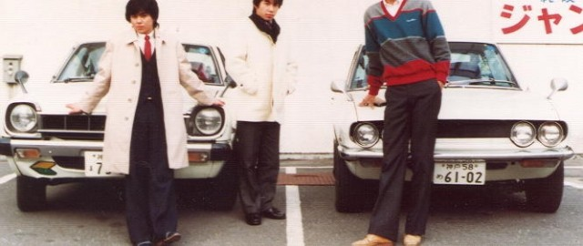 Family Album Treasures: Isuzu 117 and Trueno TE47